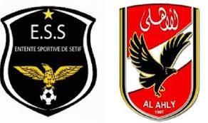 ميعاد توقيت مباراة وفاق سطيف الأهلي المصري نصف نهائي دوري أبطال إفريقيا اليوم
