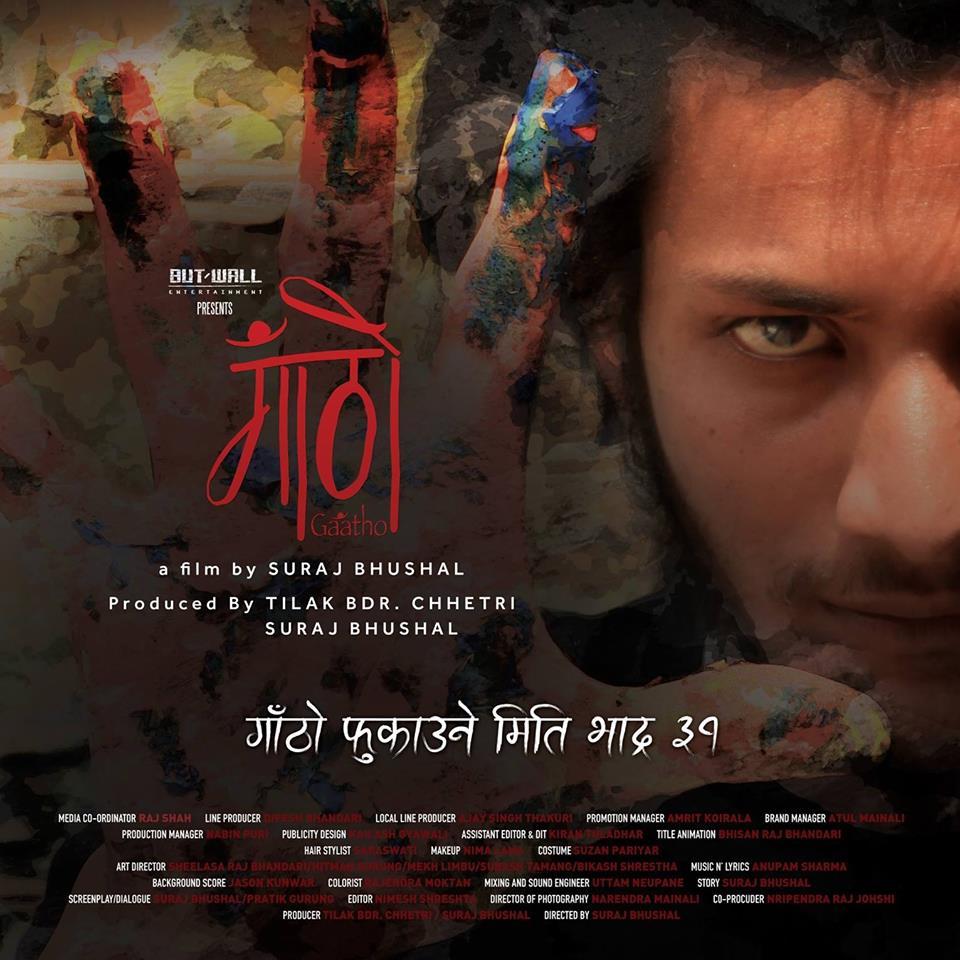 Latest Nepali Song Download On 320kbs: New Nepali Movie GAATHO 2017 Ft. Najir Husen, Namrata