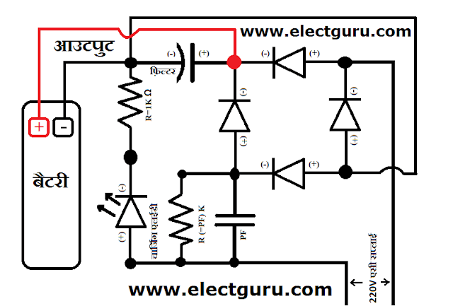 Emergency light charging circuit