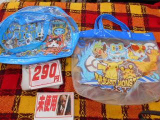 未使用品プールバッグ水色は290円です。