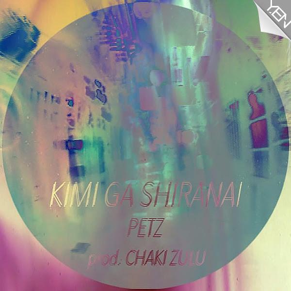 PETZ - Kimi Ga Shiranai - Single Cover