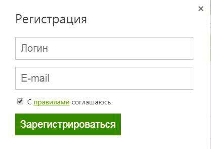Регистрация на КурсЕксперт