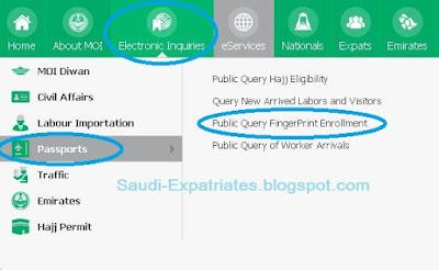 MOI Fingerprint Enrollment Status