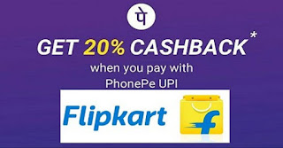 flipkart phonepe offer cashback on shopping