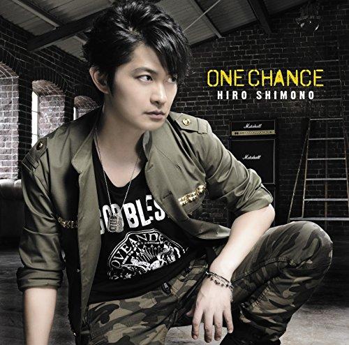 [Single] 下野紘 – ONE CHANCE (2016.08.31/MP3/RAR)