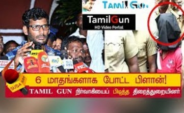 Tamilgun admin arrested in chennai