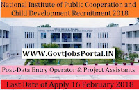 National Institute of Public Cooperation and Child Development Recruitment 2018 – Data Entry Operator & Project Assistants