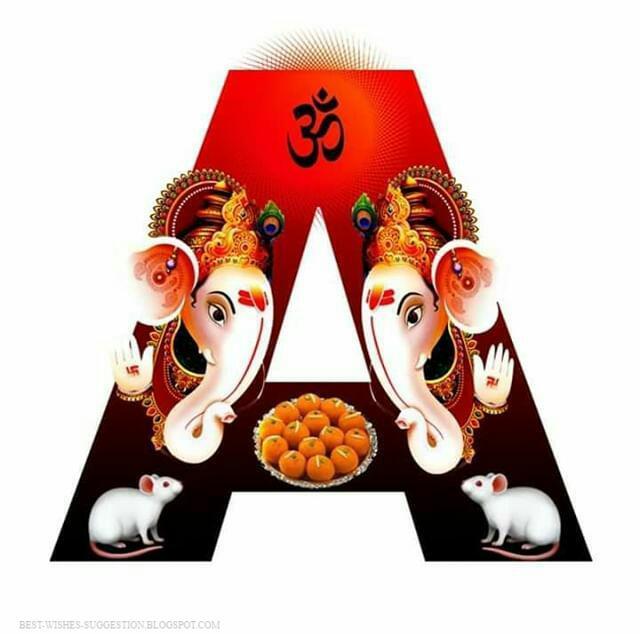 ganesha-alphabet-a-images