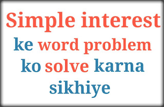 Simple interest word problem with solution