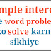 Simple interest ke 10+ word problem question with solution