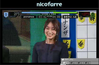 ここでゲストで女優の高梨凜さん