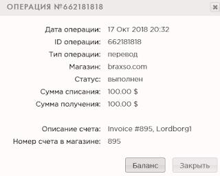 braxso.com mmgp