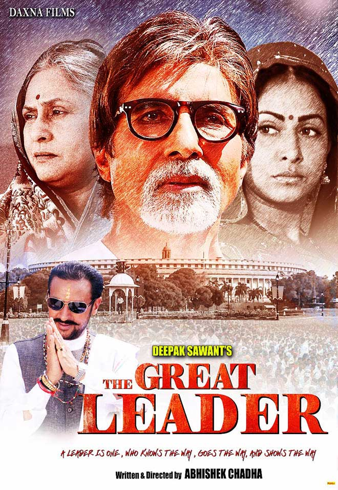 full cast and crew of Bollywood movie The Great Leader 2019 wiki, Sanjay Dutt, Arshad Warsi The Great story, release date, The Great Leader wikipedia Actress name poster, trailer, Video, News, Photos, Wallpaper