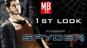 spyder 2017 mahesh movie