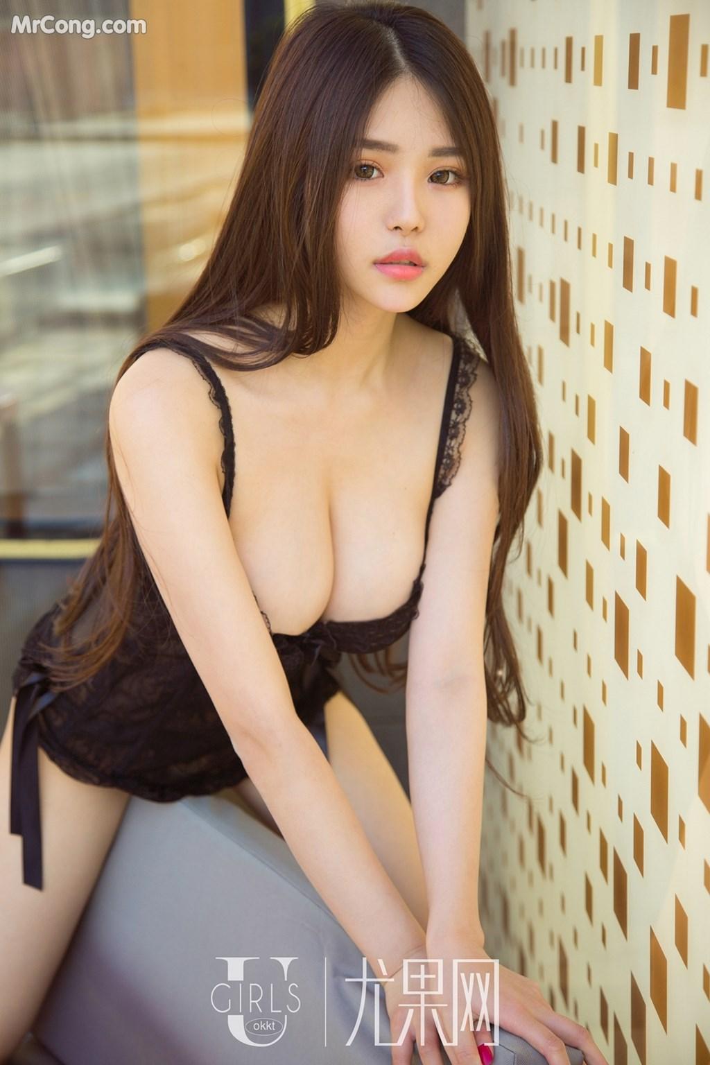 Image UGIRLS-U312-Man-Ni-Er-MrCong.com-014 in post UGIRLS U312: Người mẫu Man Ni Er (曼妮儿) (66 ảnh)