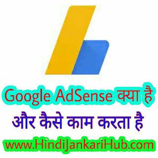 Hindijankarihub.com