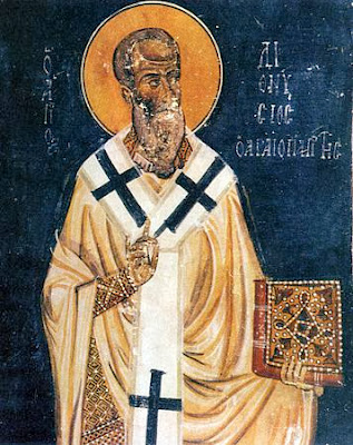 Αποτέλεσμα εικόνας για Περί Μυστικής Θεολογίας ~ Άγιος Διονύσιος ο Αρεοπαγίτης
