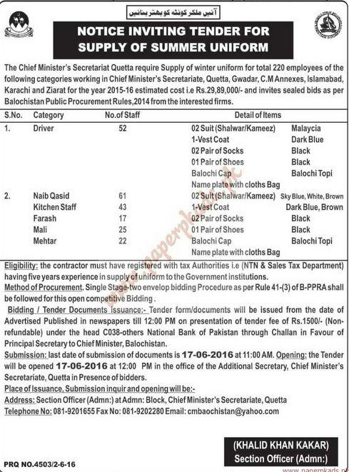 Baluchistan, GOVT JOBS, naib qasid, Quetta, Latest Jobs in Baluchistan Secretariat,