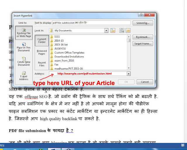 PDF-file-Submission-se-backlink-kaise-banaye-3
