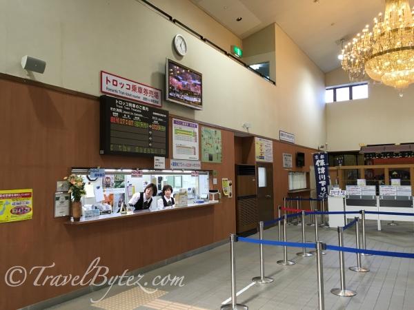 Torokko-Saga Station