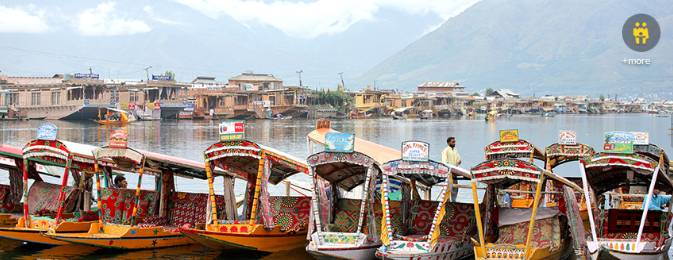 Veena Tours Kashmir Package