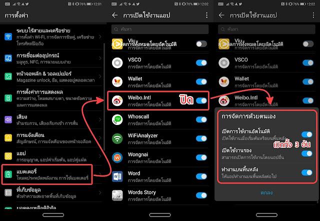 Screenshot_20181224_120144_com.android.settings-side.jpg
