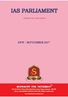 Gist Of EPW- September 2017
