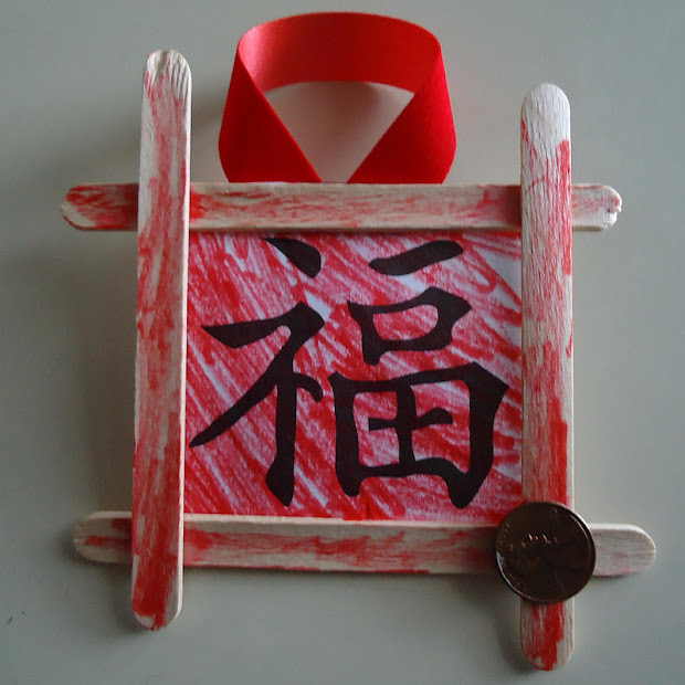 Good Luck Chinese New Year Craft