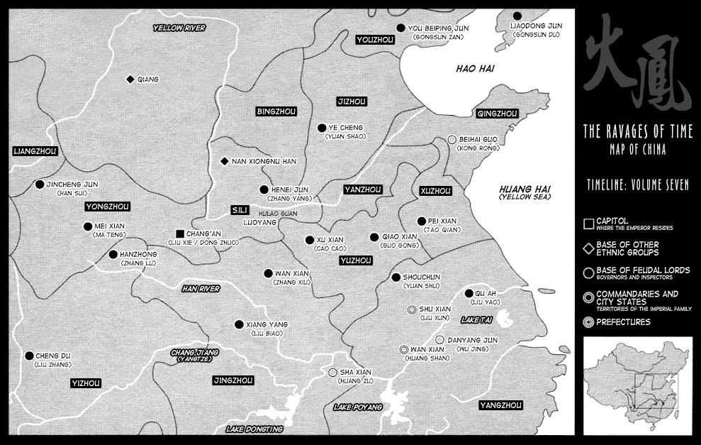แผนที่สามก๊กหงสาจอมราชันย์ Romance of the Three Kingdoms Map : Ravage of Time