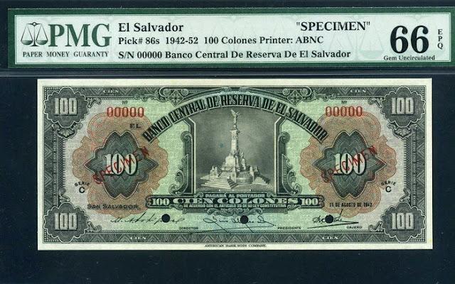 El Salvador currency 100 Colones