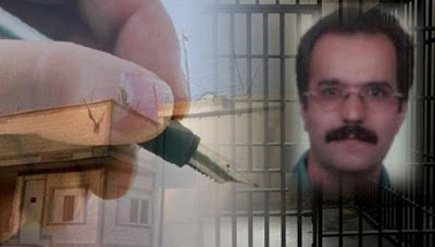 Iranian political prisoner, Hassan Sadeghi