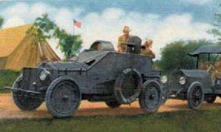 SOME RARE BATTLE EQUIPMENT OF WORLD WAR TWO ERA AND WORLD WAR ONE ERA