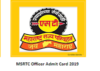 MSRTC Officer Admit Card