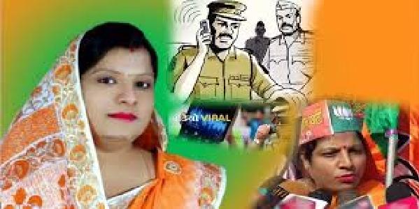 bhajpa-vidhyak-ne-police-inspector-ko-jooto-se-maarne-ki-di-dhamki-vyral-hua-audio