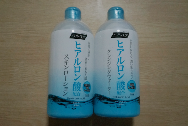 Haruhada Hyaluronic Acid Moisture Cleansing Water
