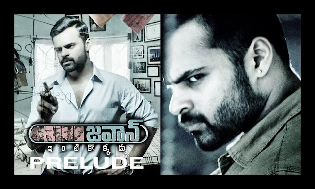 Jawaan Prelude ft. Sai Dharam Tej & Mehreen Pirzada. Jawan Telugu Movie Directed By BVS Ravi & Music by SS Thaman. Jawaan Produced By Krishna And Presented By Dil Raju. Jawaan Telugu Movie Teaser Exclusively on Arunachal Creations. Music on Mango Music. #JawaanPrelude #JawaanTeaser #SaiDharamTej #MehreenPirzadaKaur #SSThaman #SaiDharamTejJawaan #BVSRavi #JawaanTelugu #Jawaan  Movie: Jawaan Cast: Sai Dharam Tej and Mehreen Pirzada Kaur Music: SS Thaman Director: BVS Ravi Producer: Krishna  Presented By: Dil Raju Banner: Arunachal Creations