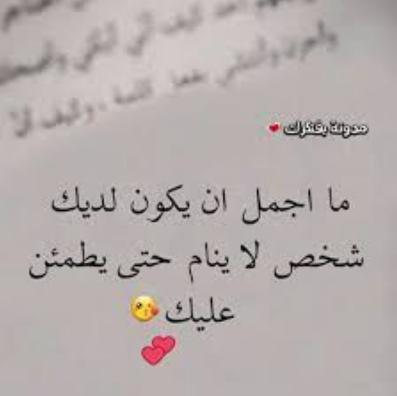 رسائل حب سنه جديده كلام جميل عن السنه الجديده  2018 - 2019