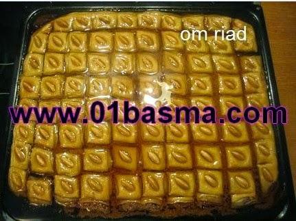 حلويات رمضان بالعسل : البحلاوة باللوز بالصور