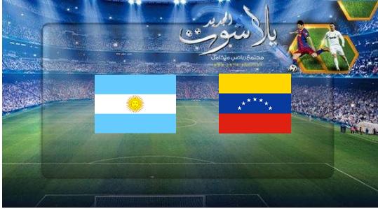 نتيجة مباراة الأرجنتين وفنزويلا اليوم 28-06-2019 كوبا أمريكا 2019