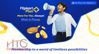 Flipkart Plus Offers and Coins ki Jankari