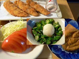 夕食の献立 生アジと生イワシのフライ定食