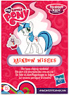 My Little Pony Wave 15 Rainbow Wishes Blind Bag Card