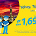 Cebu Pacific Promo Cebu to Taipei All-In Fare 2017
