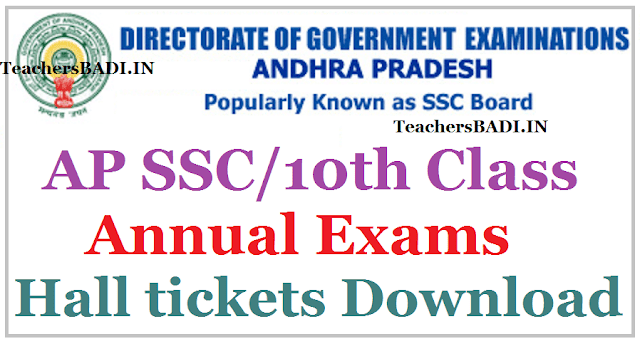 AP SSC hall tickets, AP 10th class Hall Tickets, SSC exams hall tickets