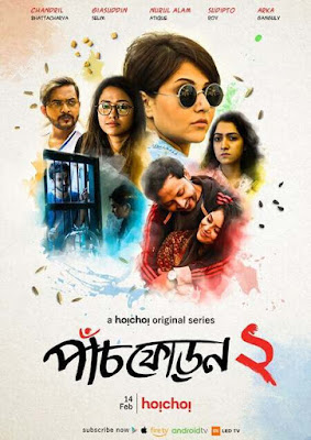 Daastan-E-Love S02 Hindi Complete WEB Series 720p HEVC