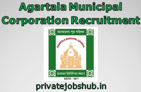 Agartala Municipal Corporation Recruitment
