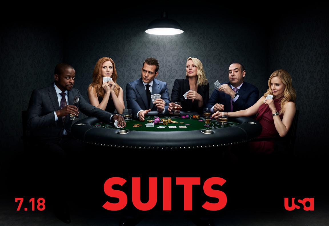 Octava temporada de Suits