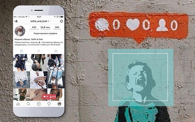 накрути instagram Подписчики в Инстаграм