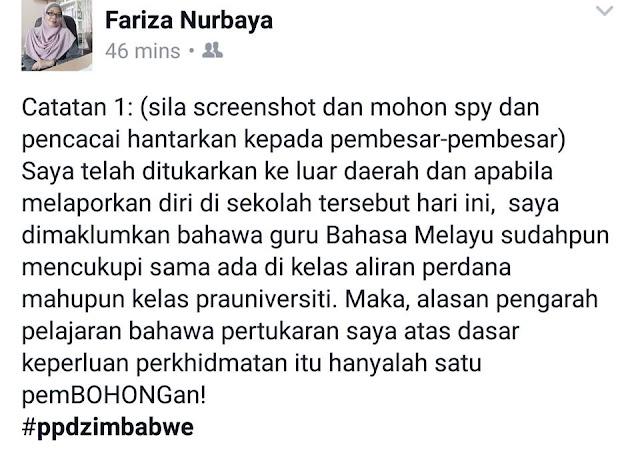KES CIKGU FARIZA NURBAYA : Cikgu SMK Nasiruddin Shah Besut ditukar ke SMK Tengku Ibrahim Setiu