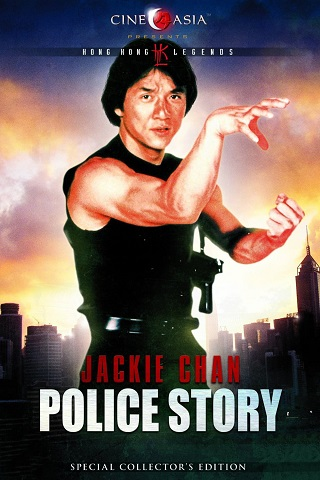 Police Story 1985 Dual Audio Hindi 850MB BluRay 720p Full Movie Download Watch Online 9xmovies Filmywap Worldfree4u